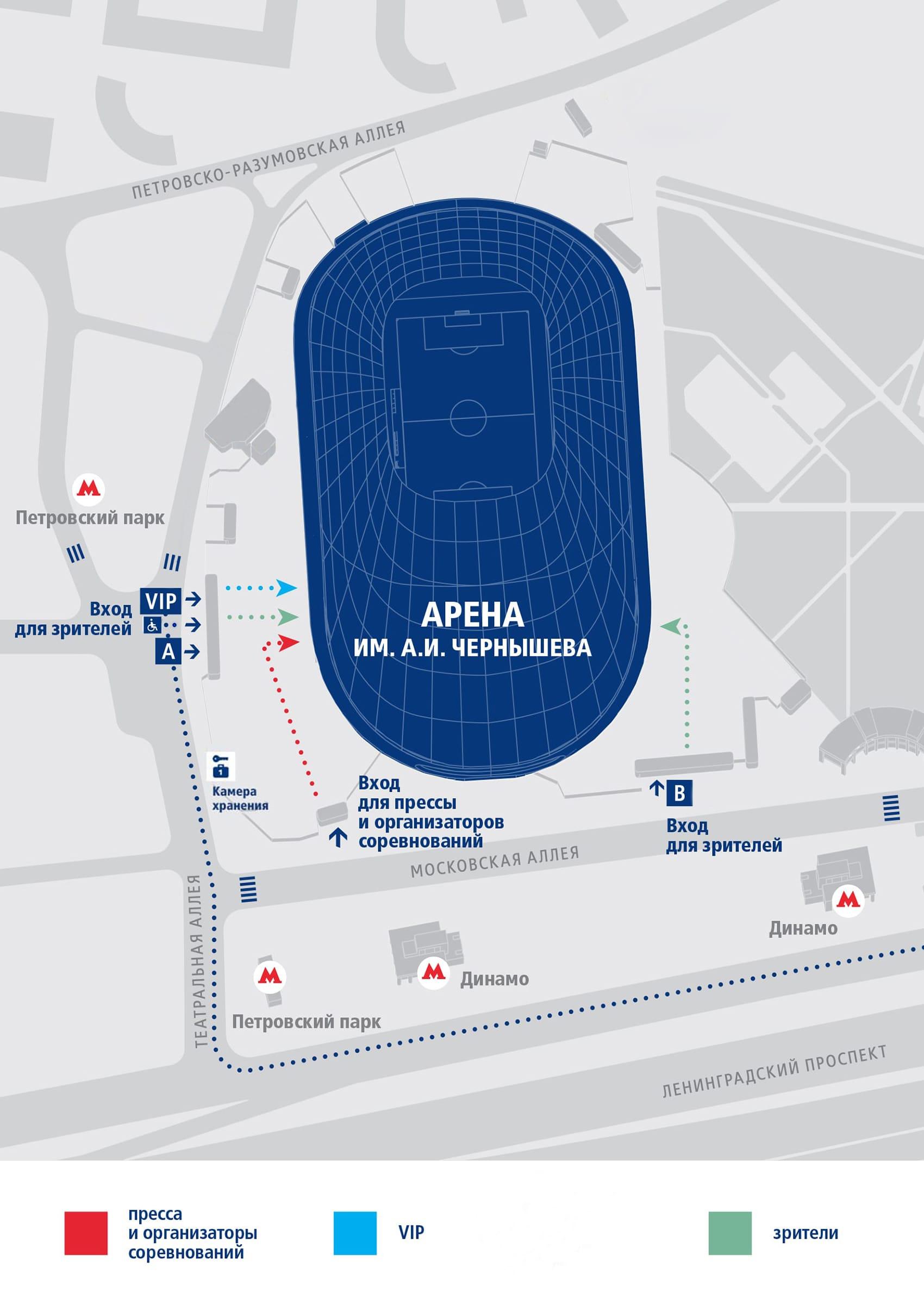 Арена москва схема проезда фото 292